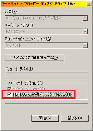 fdd_format.png