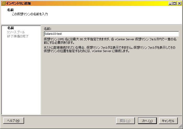 datastore_view_04.jpg