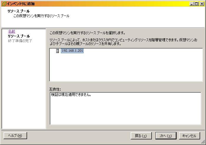 datastore_view_05.jpg