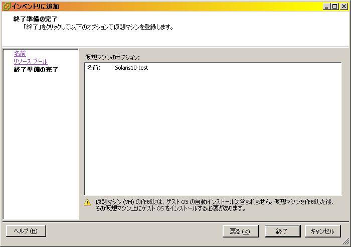 datastore_view_06.jpg