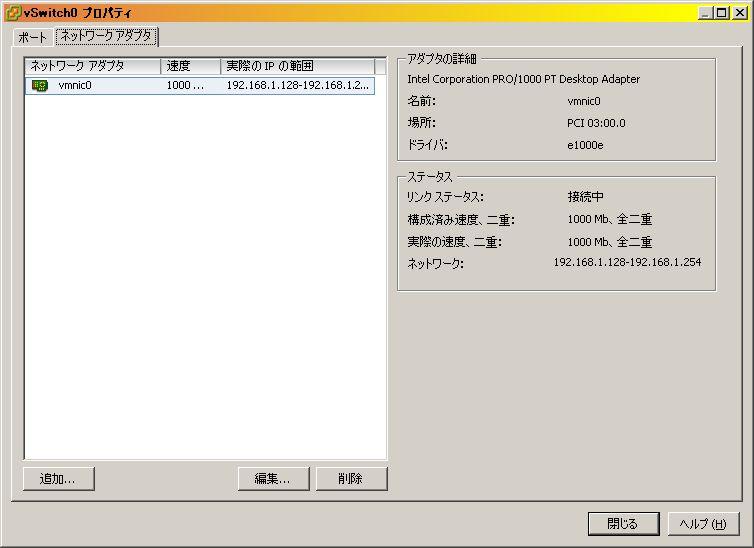 teaming02.jpg