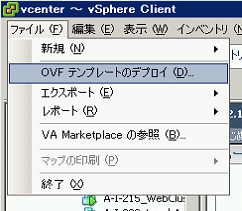 OVF_Deploy1.png